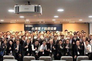 台灣電子設備協會多年來積極推動高科技設備產業發展,提昇相關產業技術水準,讓台灣科...