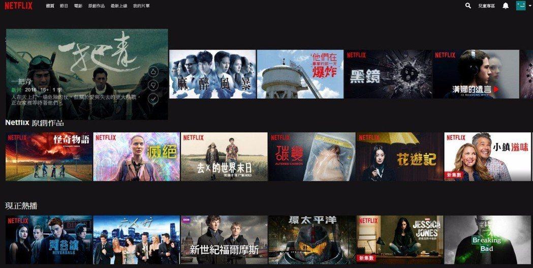 公視2日正式宣布,戲劇「一把青」(左上)、「麻醉風暴」兩季(最上排左2)及「他們