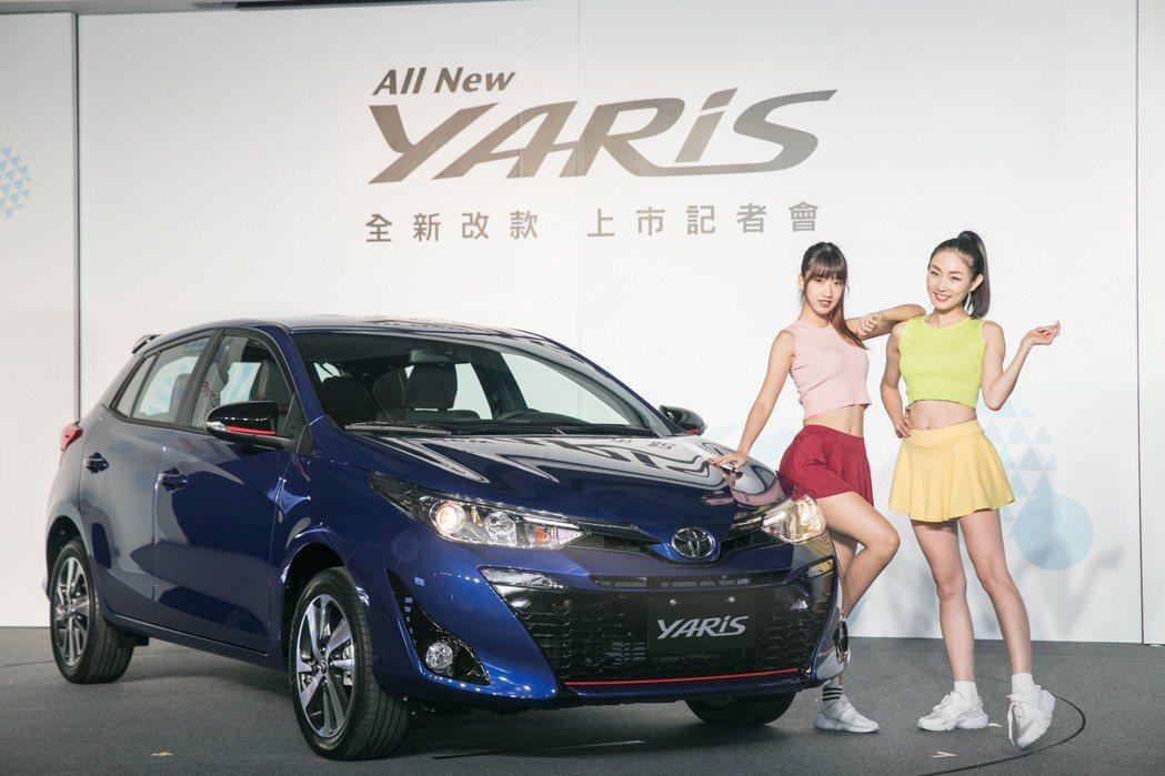 TOYOTA總代理和泰汽車發表小改款TOYOTA Yaris,售價從58.5萬至...