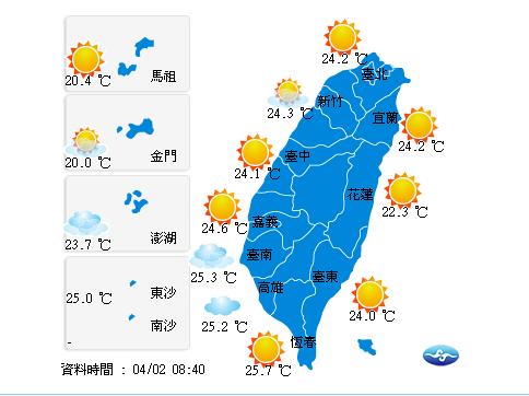 白天晴朗舒適、早晚微涼的天氣會維持到周四。圖/擷自中央氣象局官網
