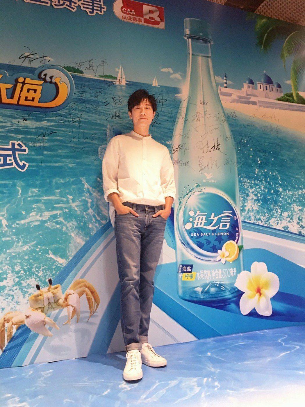 韋禮安31日在上海出席代言活動。圖/福茂提供