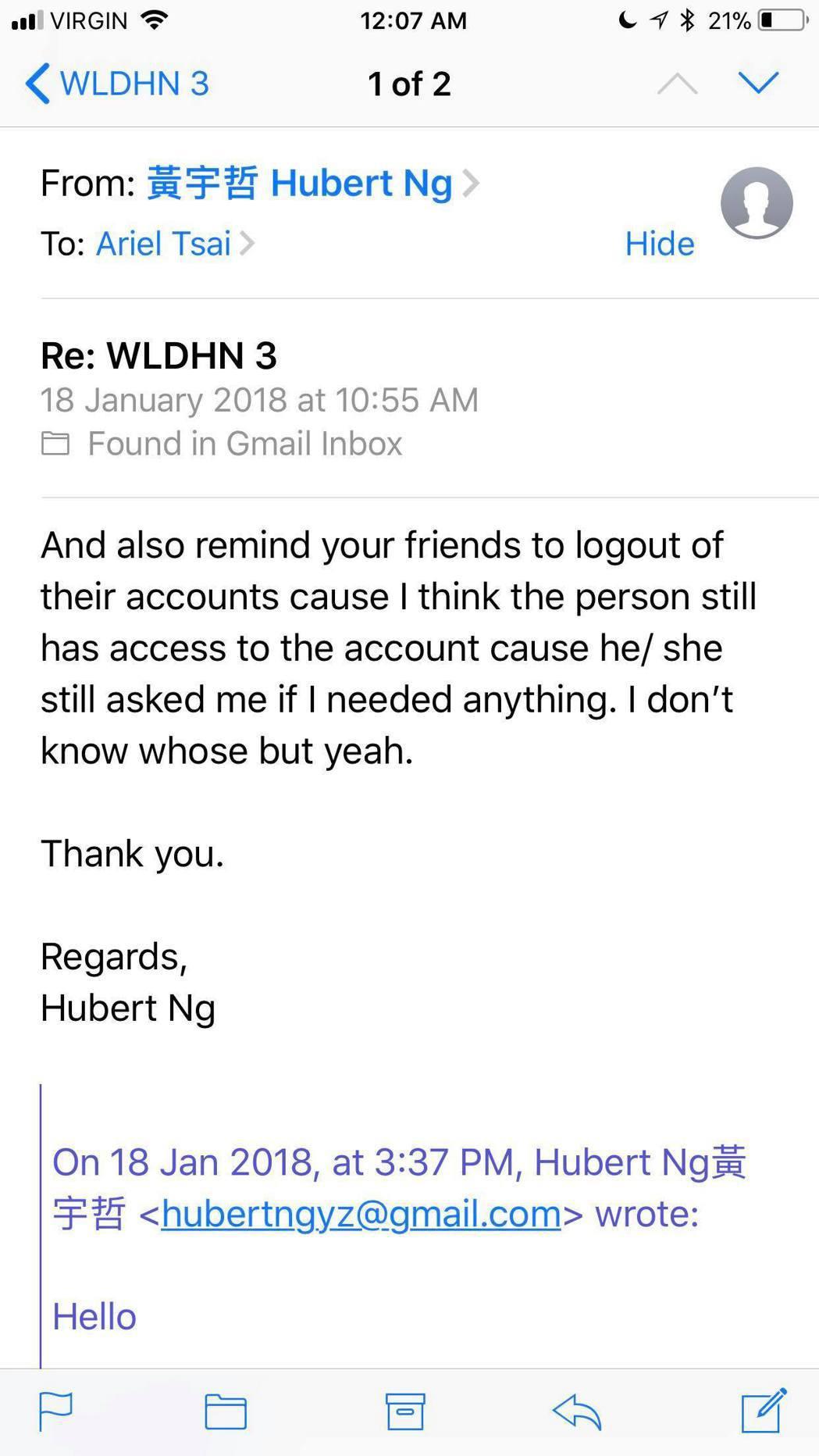 蔡佩軒表示2人分手後,黃宇哲不斷傳訊告訴她朋友小心帳號被盜。圖/蔡佩軒提供