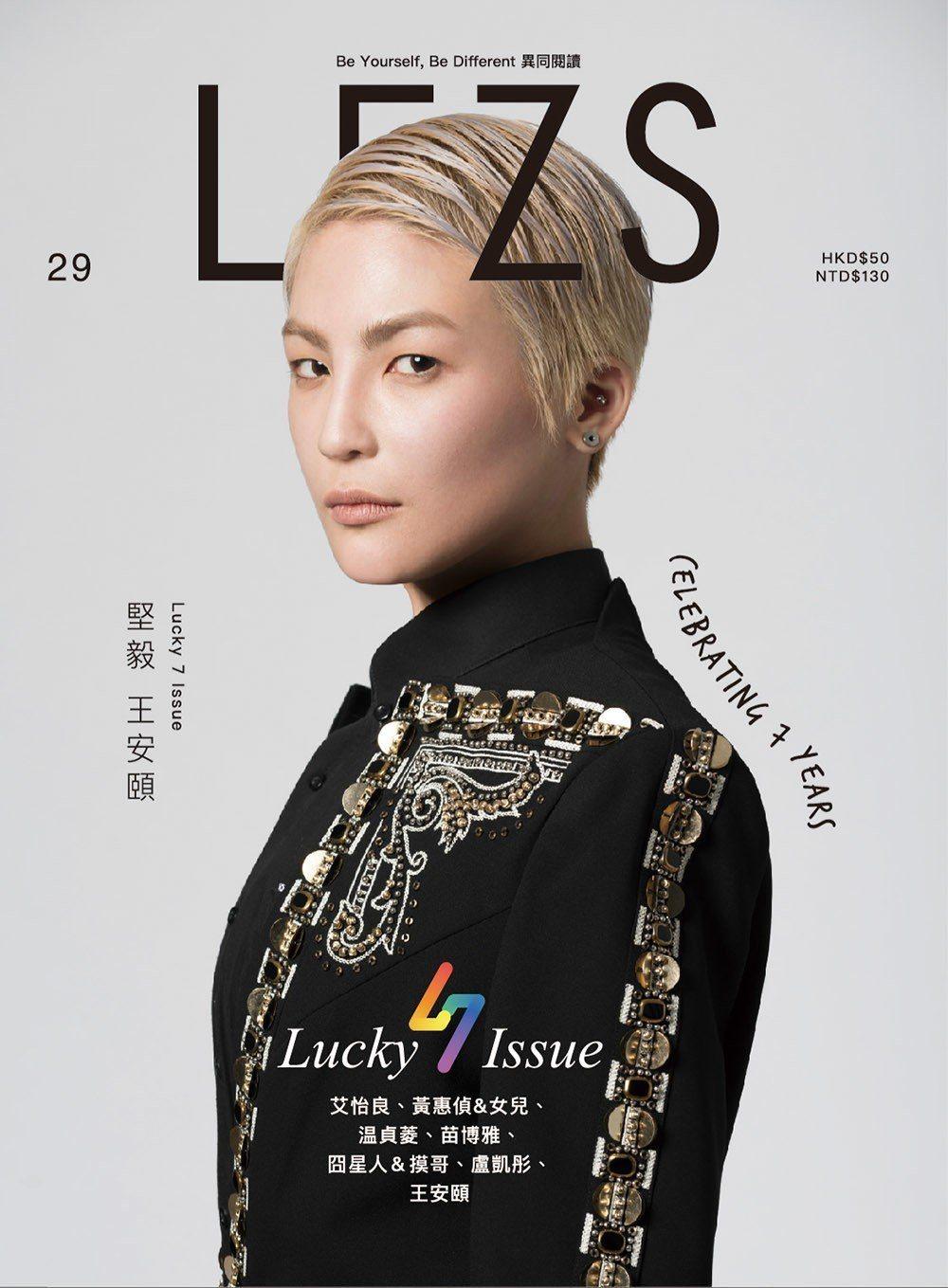 雜誌創辦人王安頤,追求幸運與平權的堅毅精神,也見證同志彩虹力量的累積與轉變。圖/
