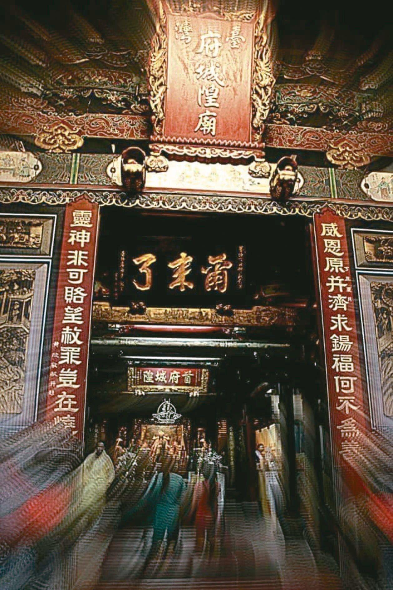 台南府城隍廟的「爾來了」,沒有人逃得過。