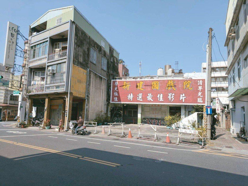 建國戲院的遲暮景象。