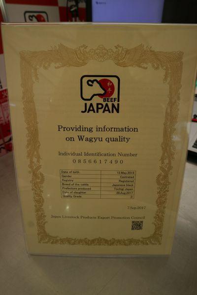 為了確保日本和牛的價值與品質,防止被隨意盜用,日本和牛輸出促進會推出了認證標章,...