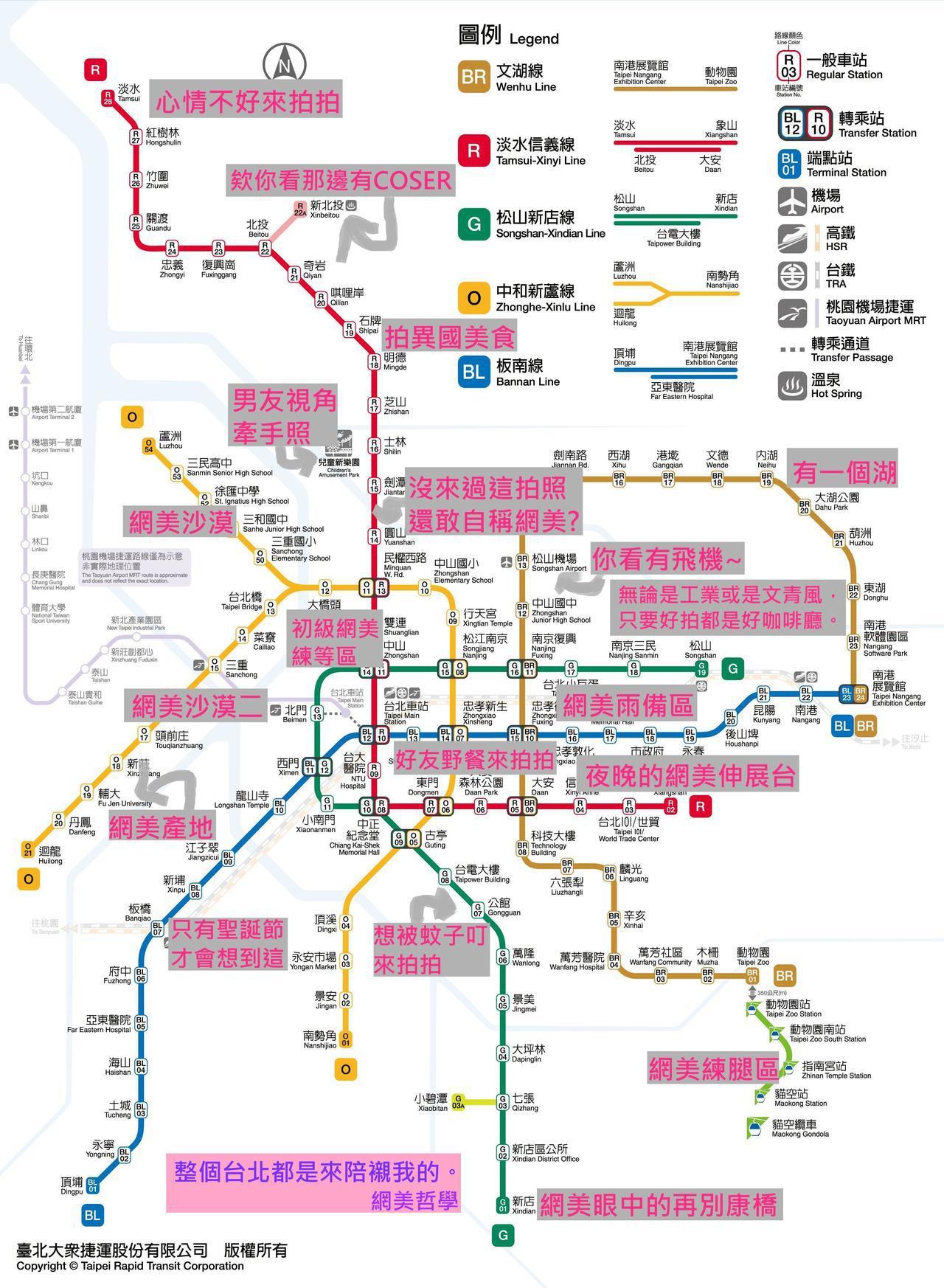 大學生逗趣分享「網美眼中的台北地圖」,幽默註解引人發笑。圖/取自《嘰咕Park》