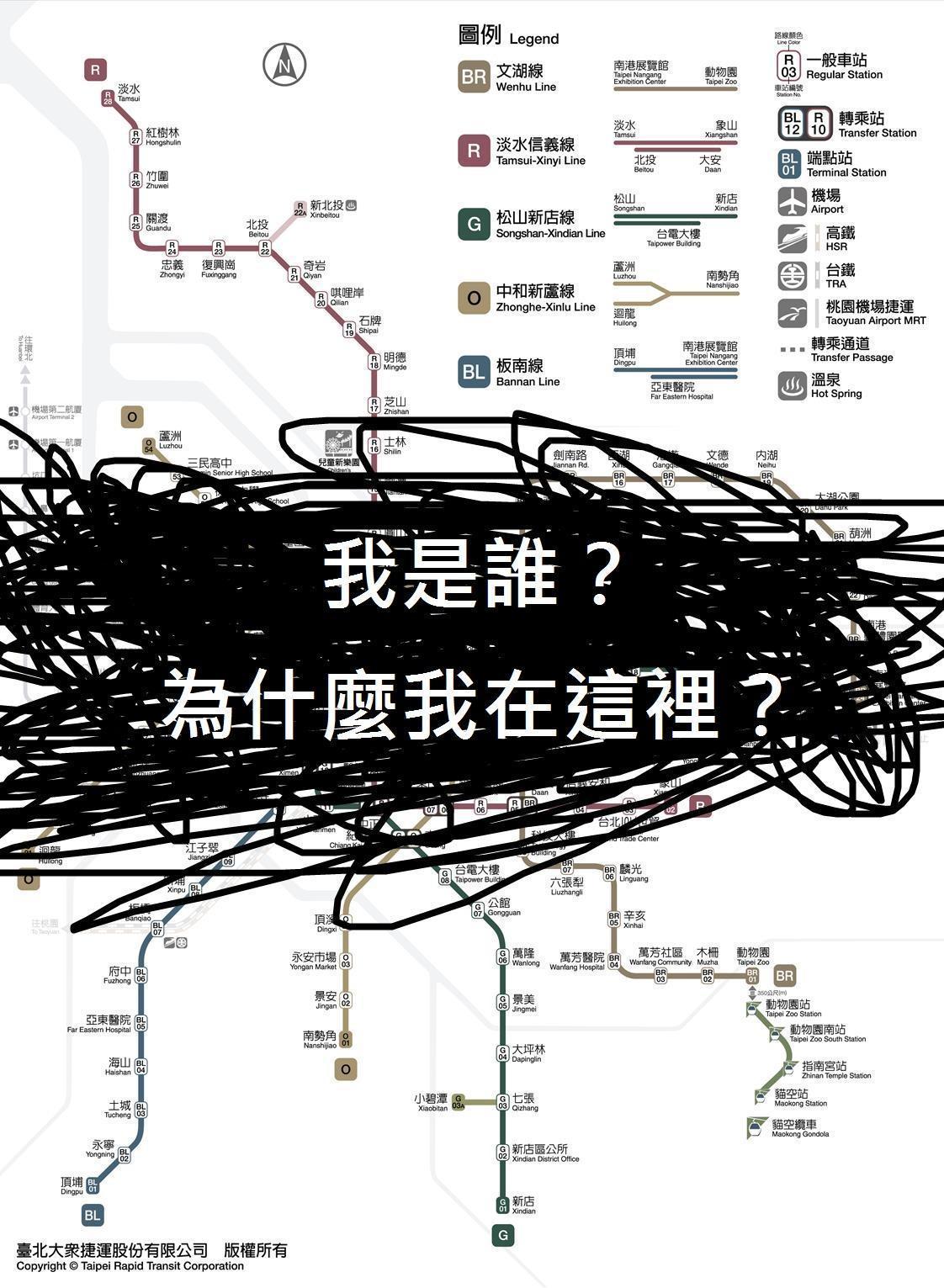 網友分享「厭世青年看台北」,讓人完全感受到他深深的厭世情結。圖/取自《嘰咕Par...
