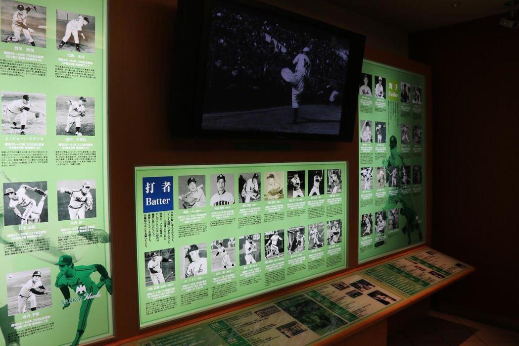 南海鷹的陳列館上,許多南海鷹的英雄事蹟。  圖/作者自攝