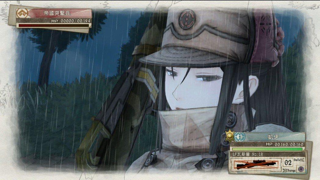 個性冷靜的凱伊就是狙擊兵的最佳代表角色。