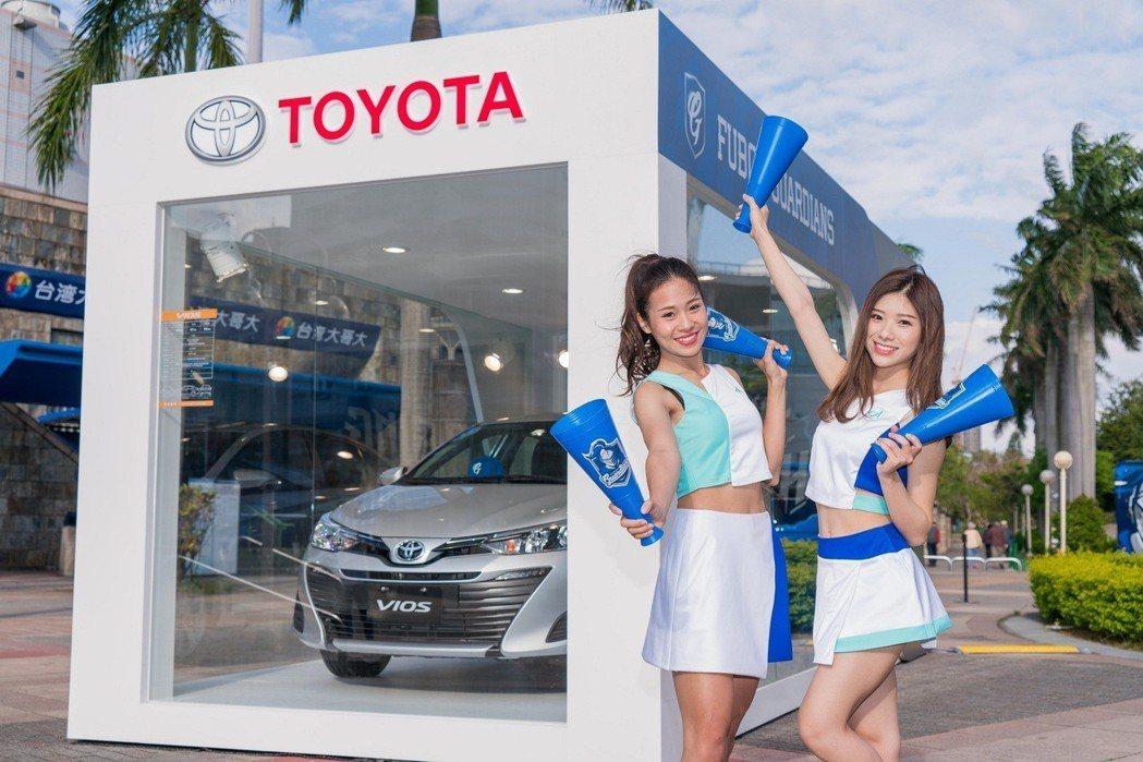 TOYOTA將結合賽事舉辦各式贈禮活動。 圖/和泰汽車提供