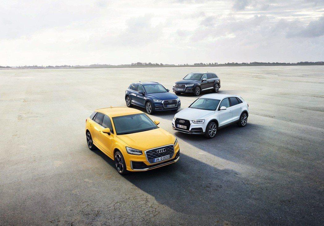 台灣奧迪特別推出Audi Q Family 首選方案。圖/台灣奧迪提供