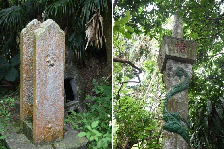 左:陳文瀾古墓前有兩對旗桿,陳維藻所立為木旗桿,所以僅剩下旗桿座;右:陳文瀾古墓...