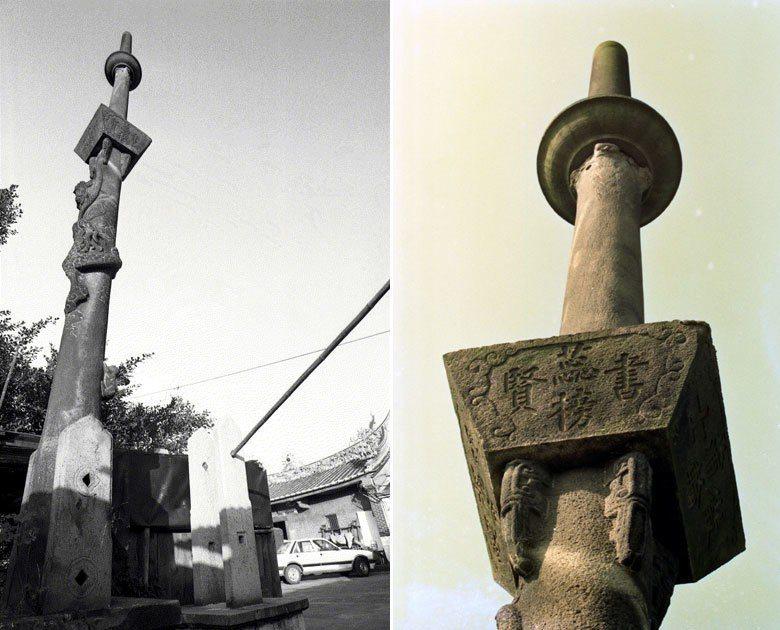 陳悅記祖宅石造旗竿,為目前全台宅第建築中僅存。左:1990年;右:1993年。 ...