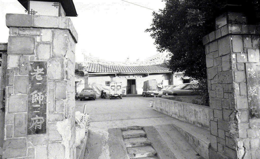 大龍峒的陳家祖厝(老師府),1985年公告為古蹟。圖片攝自1990年。 圖/聯合...