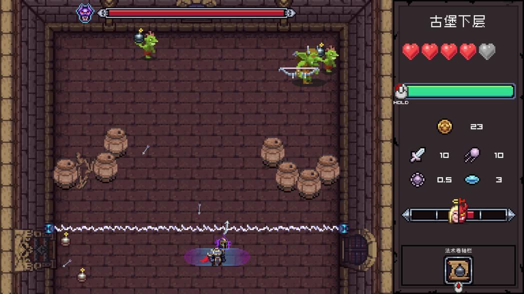 ▲狡詐的哥布林躲在木箱後方,該如何躲避掉箭矢並予以還擊,考驗著玩家的機智與敏捷。
