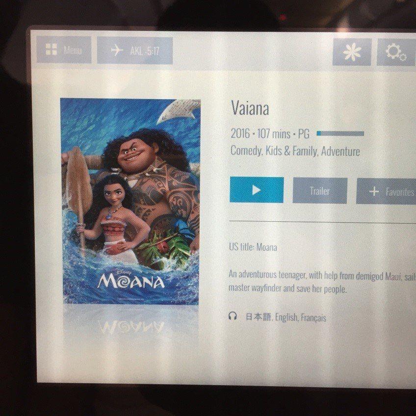 來大溪地一定要看的電影-Moana。圖文來自於:TripPlus