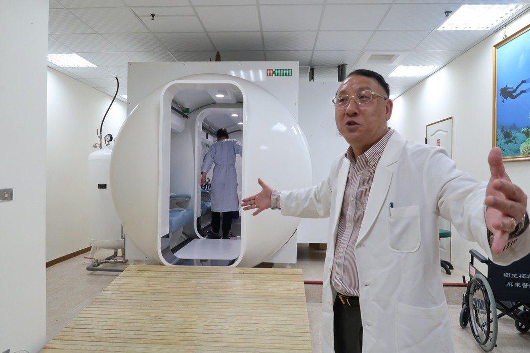 屏東醫院高壓氧治療中心主治醫師李惠傑表示,高壓氧治療是一種間歇性、短時間、高劑量...