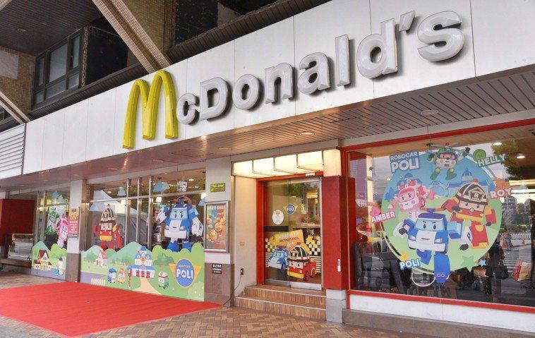 麥當勞。圖/麥當勞提供