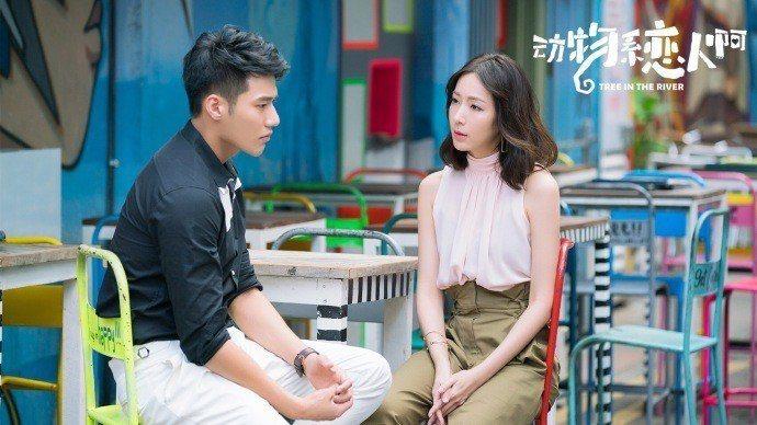 隋棠(右)與張睿家在「動物系戀人啊」中有感情糾葛。圖/CHOCO TV提供