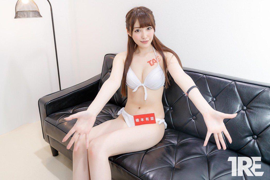 橋本有菜身材窈窕。圖/摘自TRE