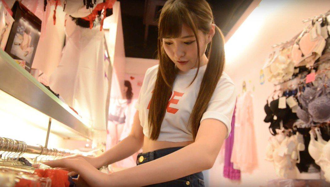 橋本有菜挑內衣備戰。圖/讀者提供