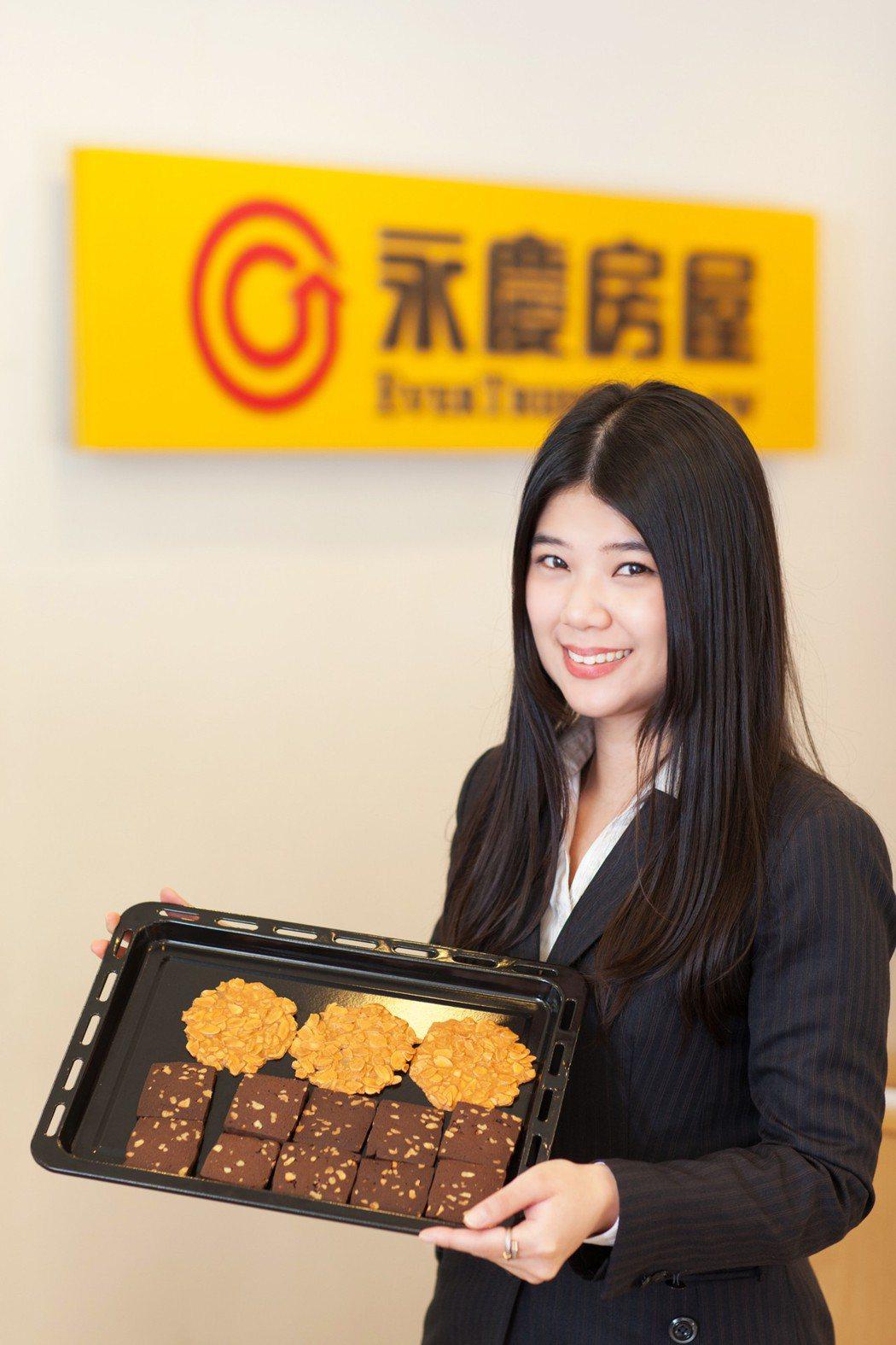 永慶房屋賴佳茵晉升百萬經紀人還能兼顧烘焙興趣。圖/永慶房屋提供