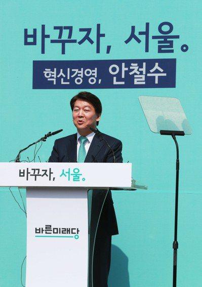 安哲秀4日宣布競選首爾市長。歐新社