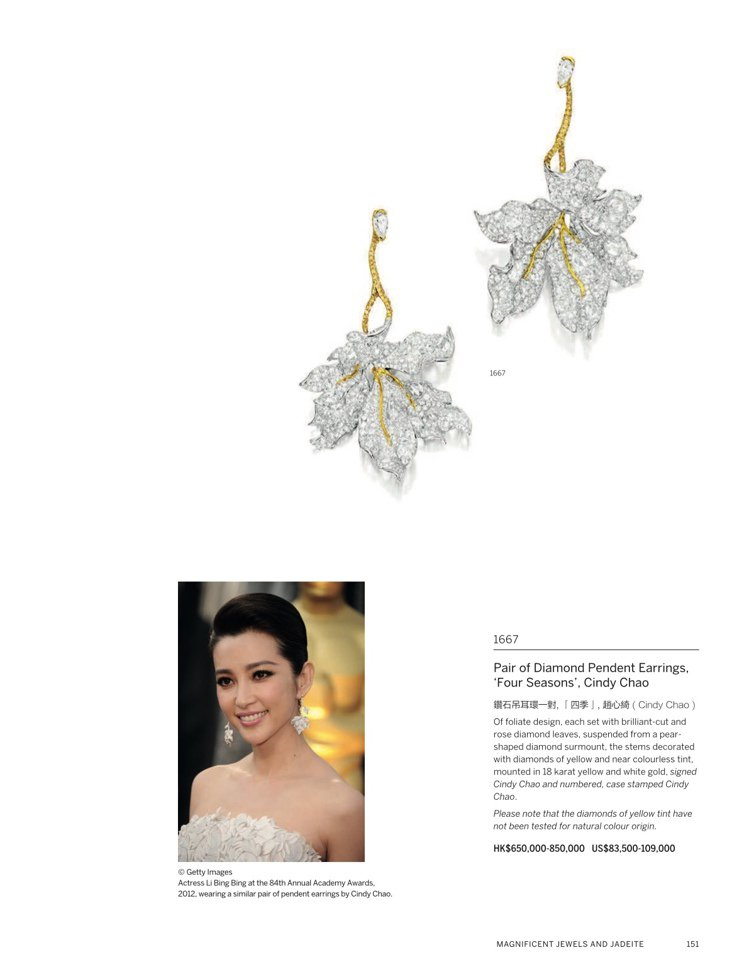CINDY CHAO The Art Jewel楓葉耳環,以超過底標價2.1倍、...