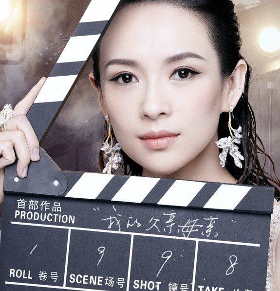 章子怡在中國節目《演員的誕生》宣傳形象照中,曾配戴CINDY CHAO The ...