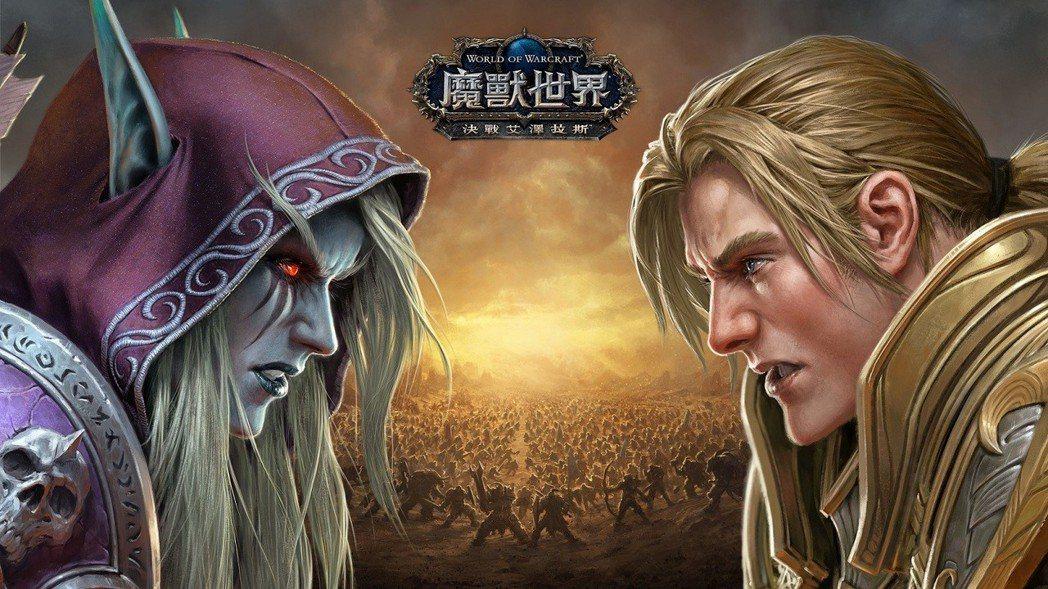 《魔獸世界 決戰艾澤拉斯》即將開戰