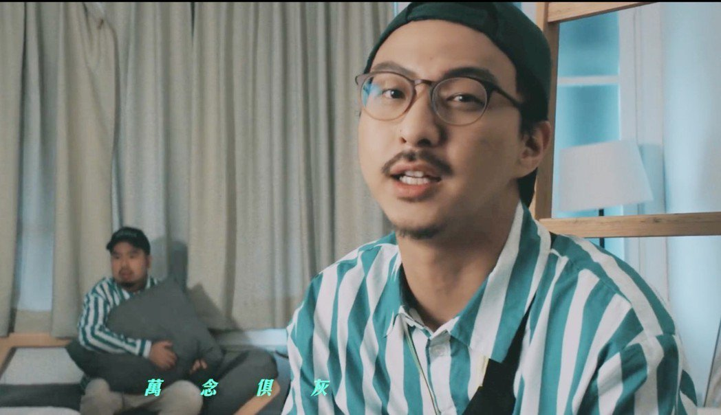 賴慈泓找來阿達一起演唱新歌並拍MV。圖/混血兒娛樂提供