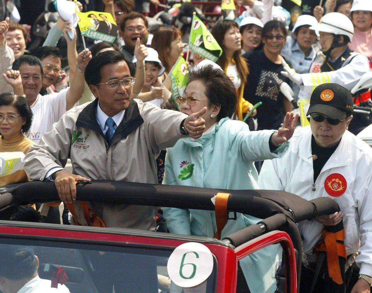 前總統陳水扁、前副總統呂秀蓮在台南市拜票遭槍擊受傷,被視為影響2004年總統大選...