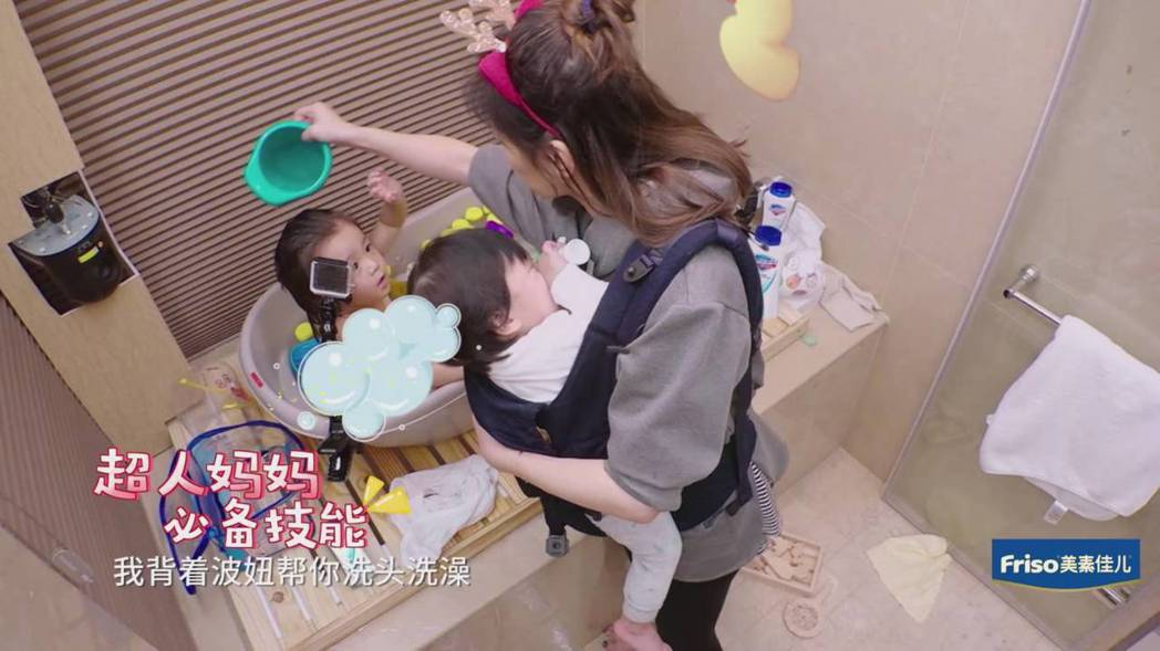 賈靜雯「一打二」幫女兒們洗澡。圖/截圖自愛奇藝台灣站
