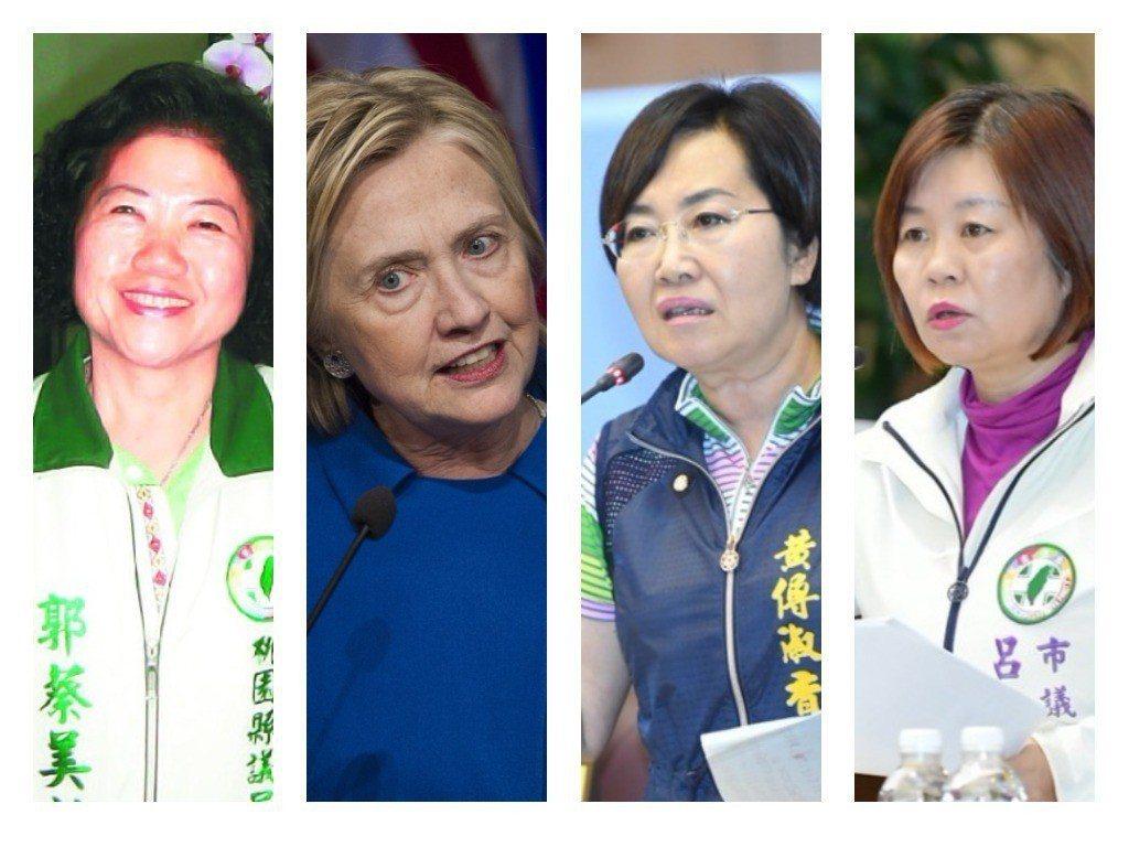 國內外許多政治人物靠冠夫姓扭轉選舉戰局。 圖/聯合報系資料照片\