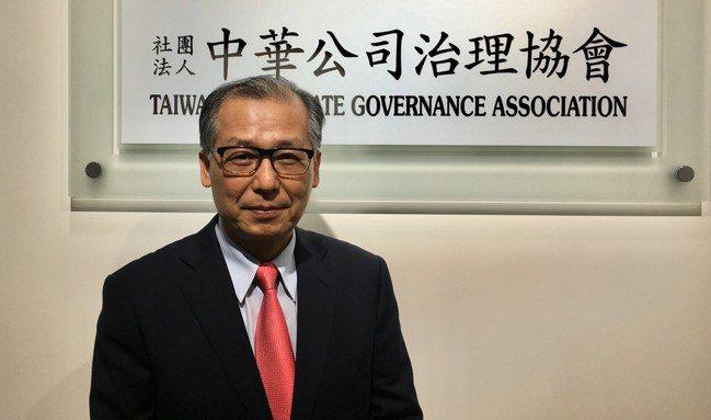 中華公司治理協會理事長劉文正。 報系資料照