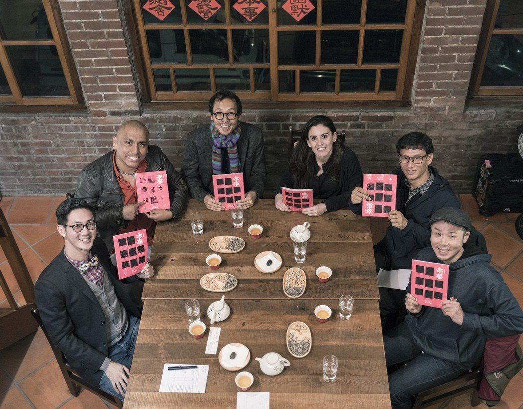 六位來自不同國家的對談者一起來討論幽默。左起為轉角國際編輯林齊晧、祕魯的DJ C...