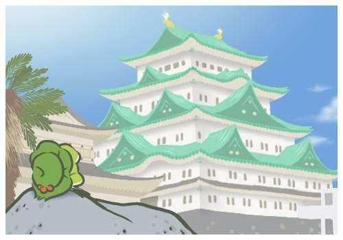 旅行青蛙的玩家,通常收到的第一張明信片,就是名古屋城。圖/摘自旅かえる遊戲畫面