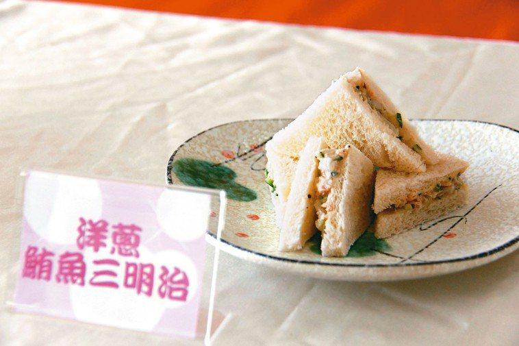 洋蔥鮪魚三明治。 照片/農糧署提供
