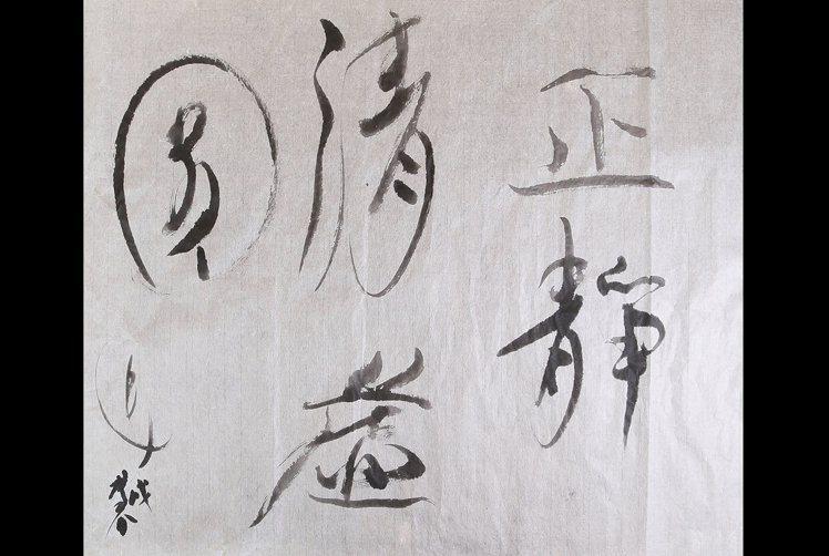圖/記者陳立凱攝影