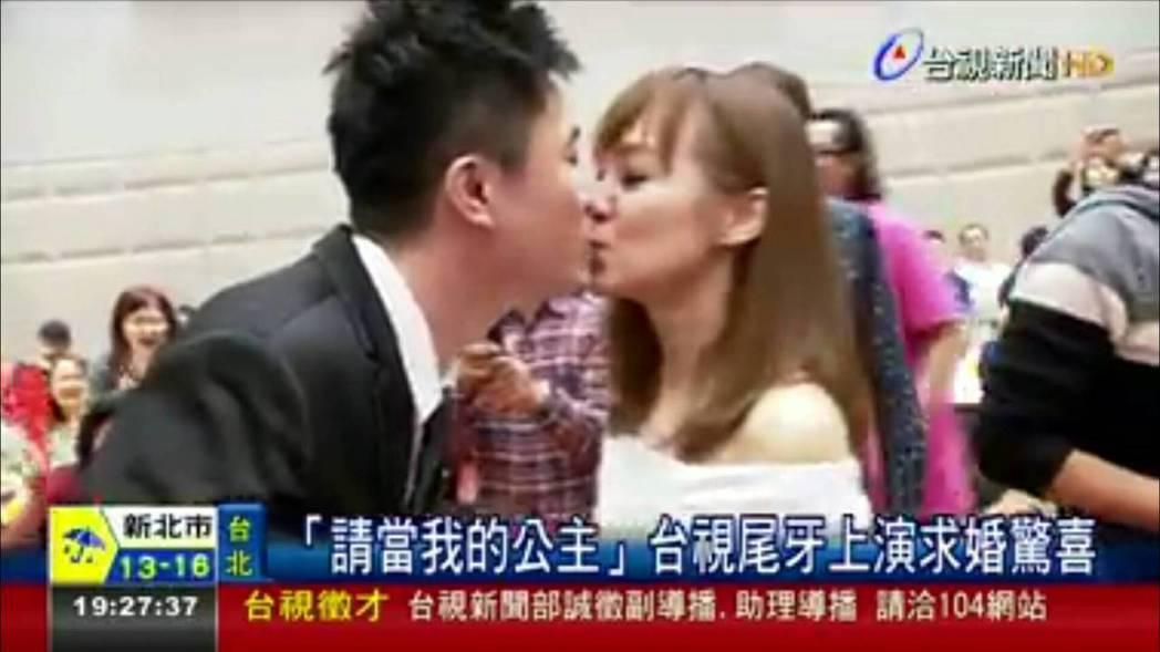 陳家頤去年在尾牙被王李中彥求婚。圖╱翻攝台視
