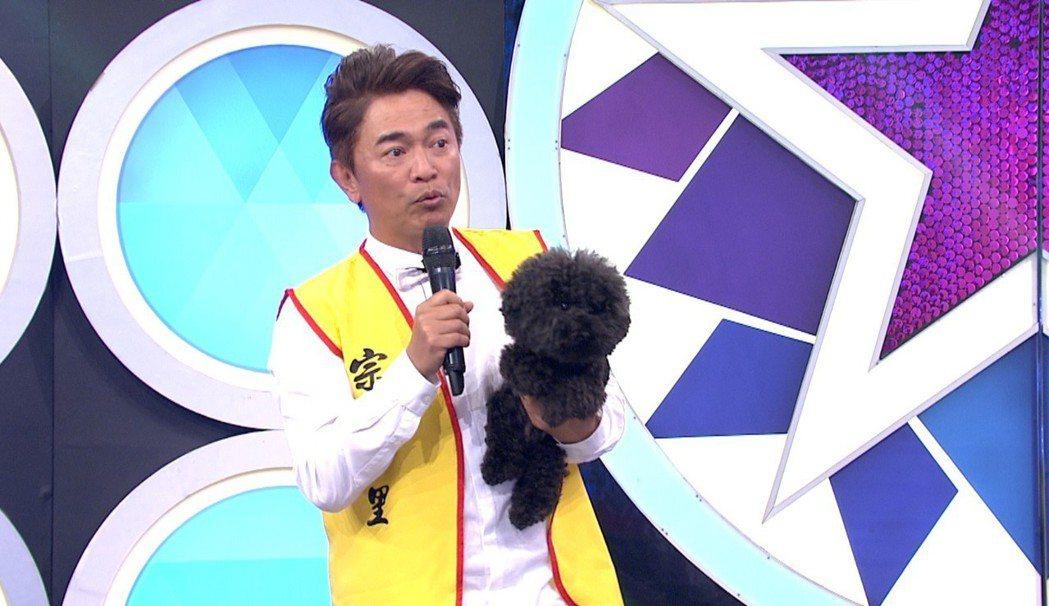 吳宗憲與愛犬Bingo。圖/三立提供