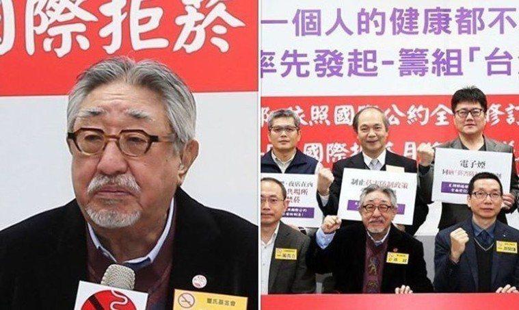 董氏基金會於臉書說明孫越狀況。圖/取自董氏基金會菸害防制中心臉書