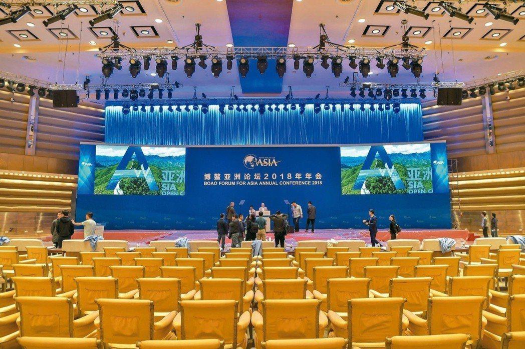 博鰲亞洲論壇2018年年會今天在海南博鰲開幕。圖為年會主會場。(中新社)
