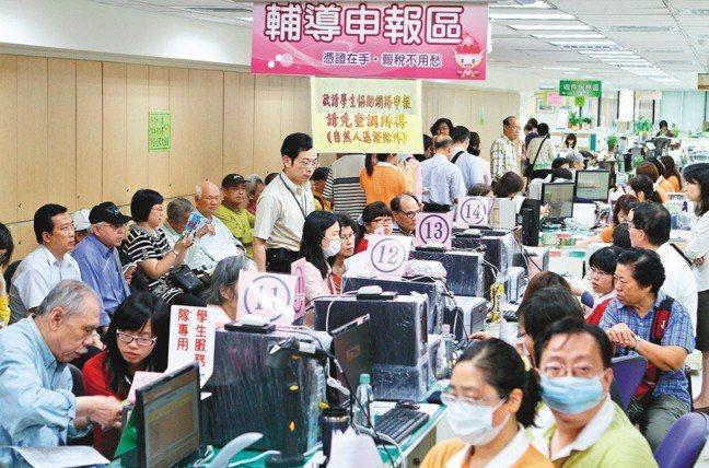5月報稅季將至,台北國稅局提醒納稅人避免因漏報所得或虛列扣免額遭補稅處罰。 本報系資料庫