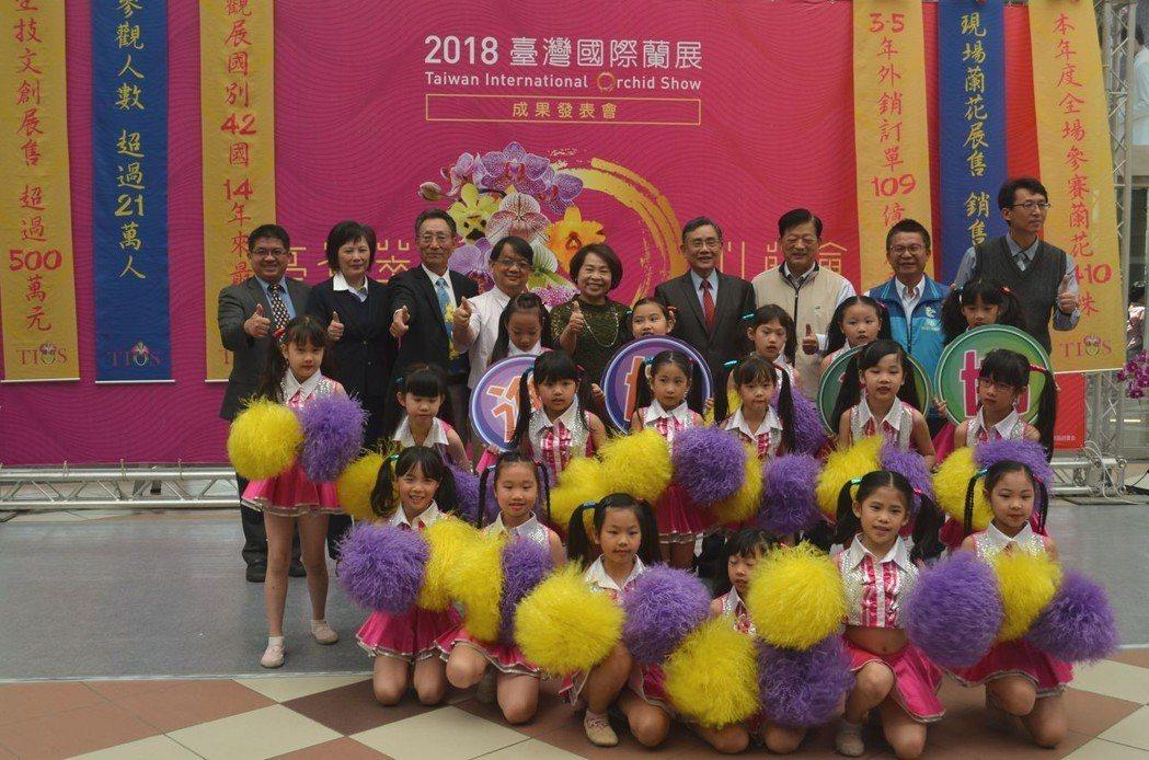 臺南市政府9日舉辦2018臺灣國際蘭展成果發表會。  陳慧明 攝影