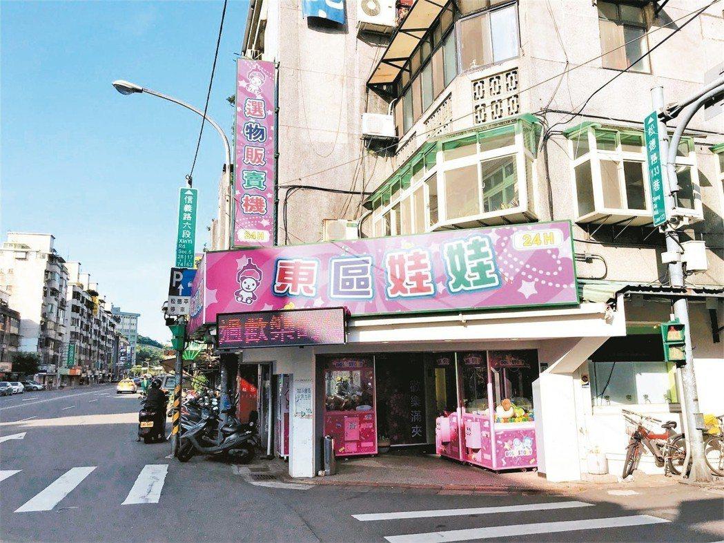近兩年夾娃娃機店展店最猛,很多店面,原來店家一退租,就轉租給娃娃機店。 記者游智...
