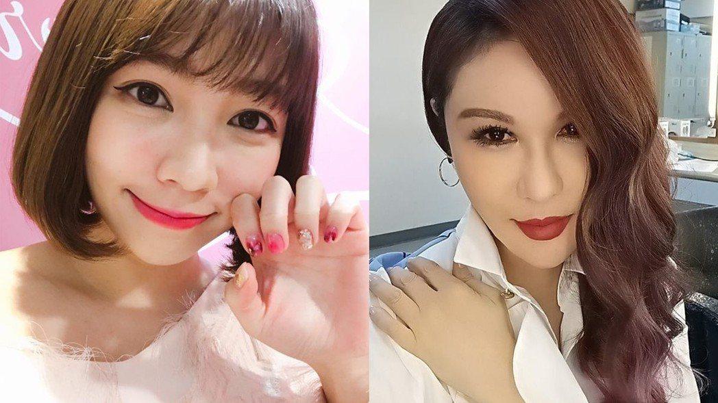 圖/擷自曾智希、利菁臉書