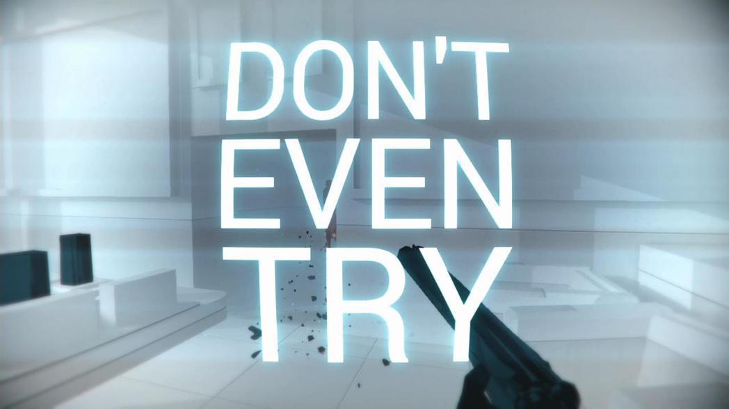 ▲亂按沒有功能的按鍵還會跳出很幽默的警告標語,例如「想都別想」(上圖)、「還沒做...