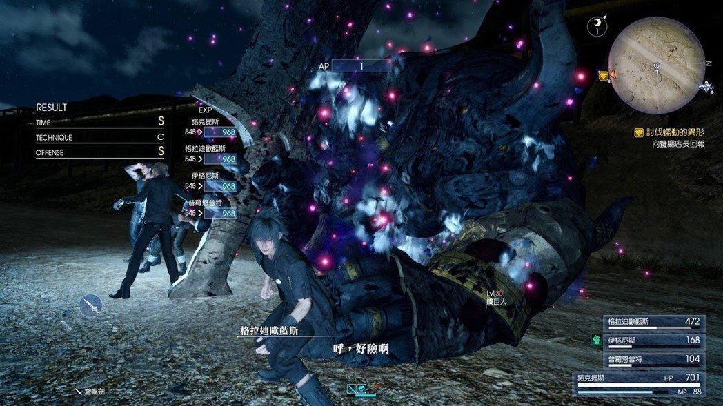 擊殺怪物所結算的經驗值不會直接加到角色身上,需要過夜才能升級。